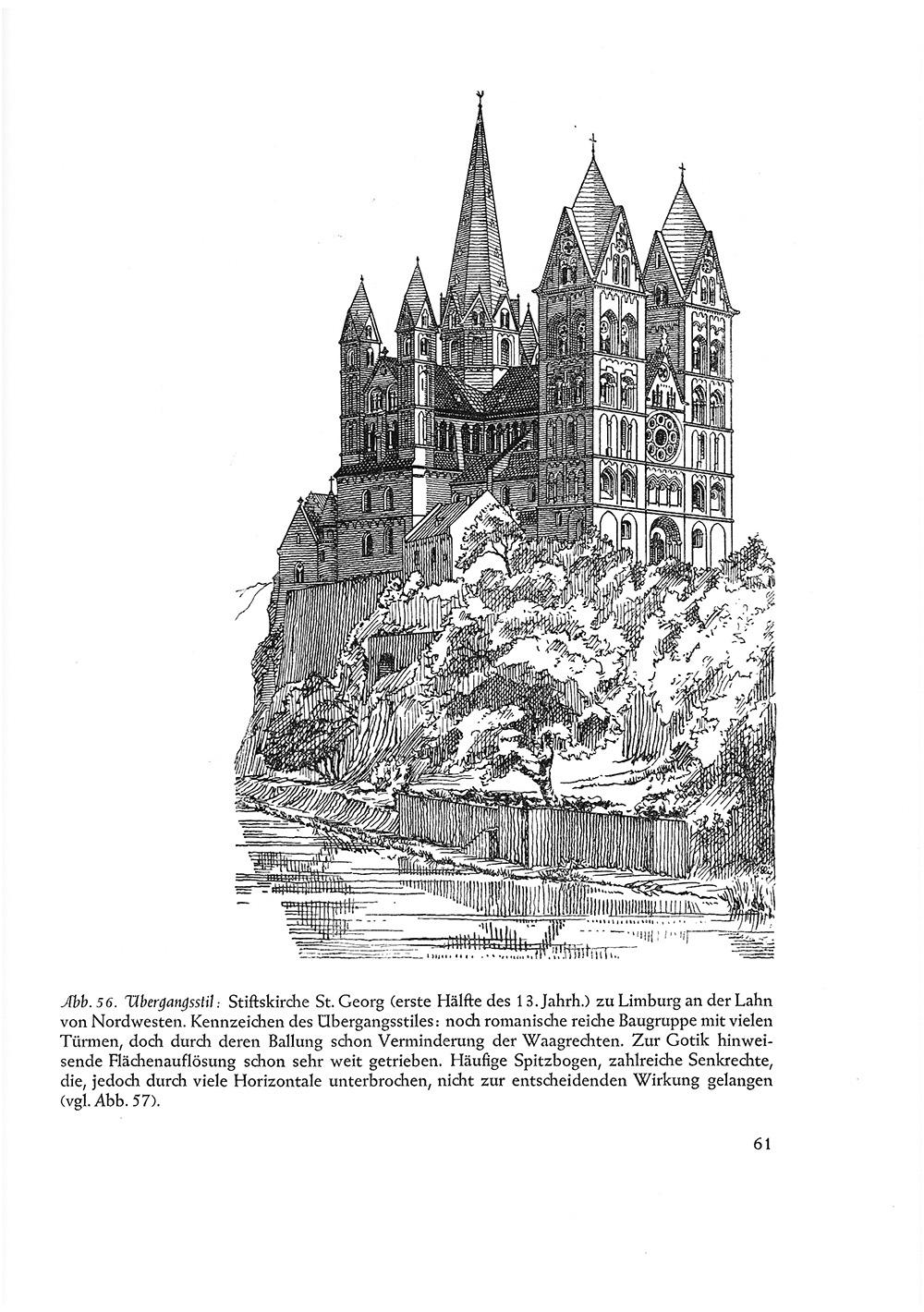 德国建筑史【内含大量教堂宫殿钢笔画】