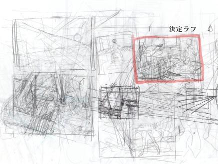 藤原CGillust CG教程